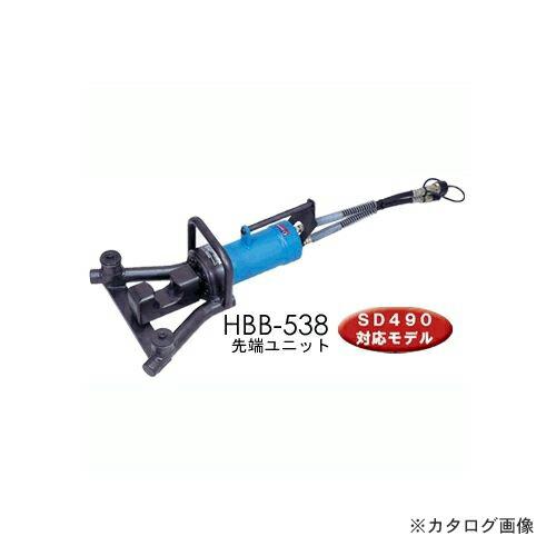 OGR-HBB-538