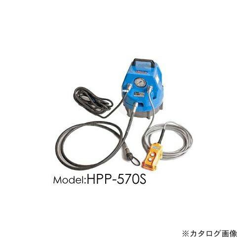 HPP-570S