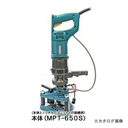 MPT-650S
