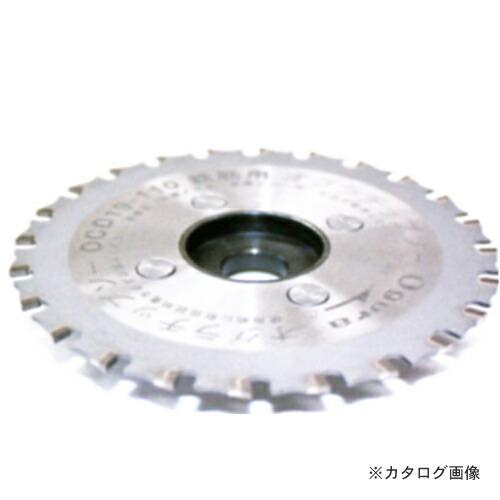 OCD19-110