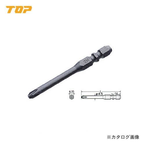 DD2-65P