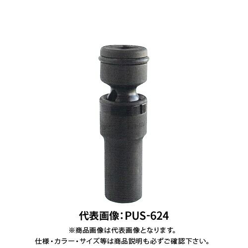 PUS-632