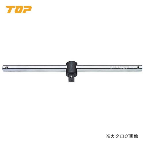 top-ST-4