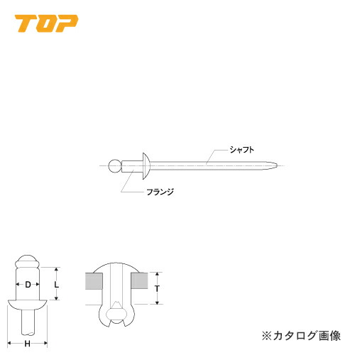 TAPD-64BS-1000