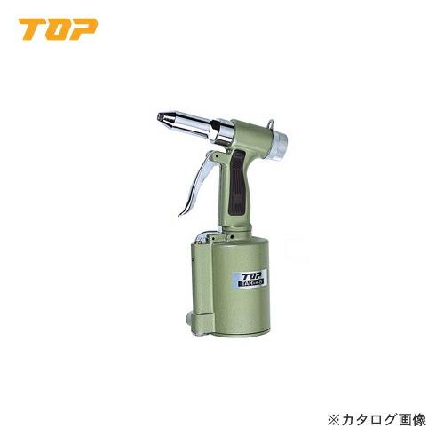 TAR-48