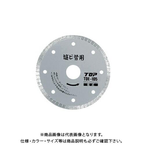 TDE-105