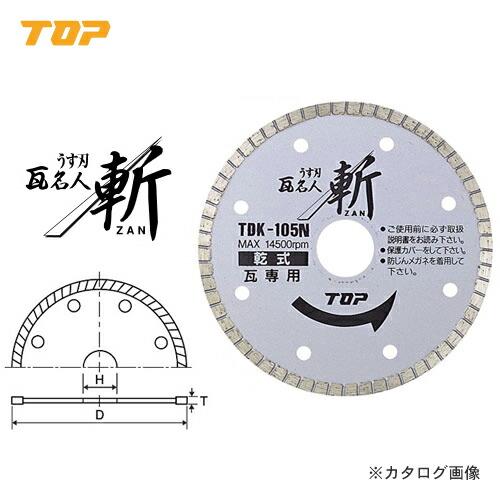 TDK-105N
