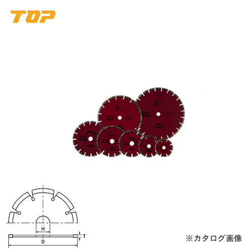 TDS-105