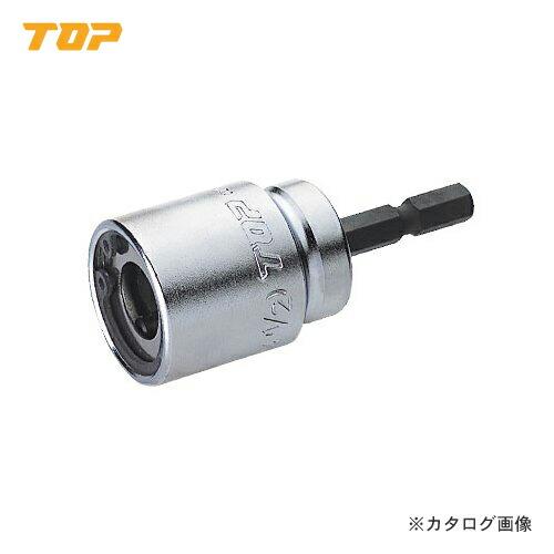 ZNS-25-3-M10-4