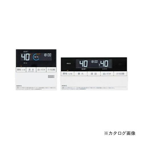 RC-D101PE