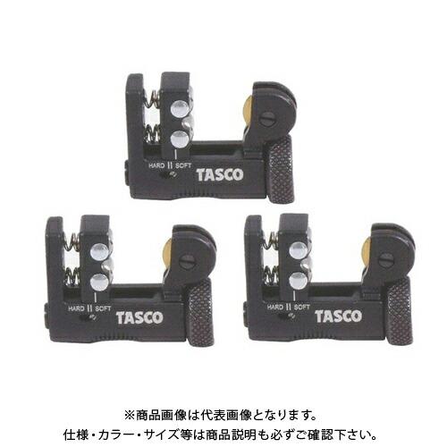 STA560AM-3