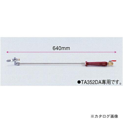 TA352DA-1