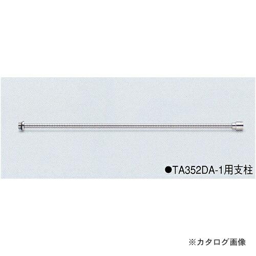 TA352DA-12