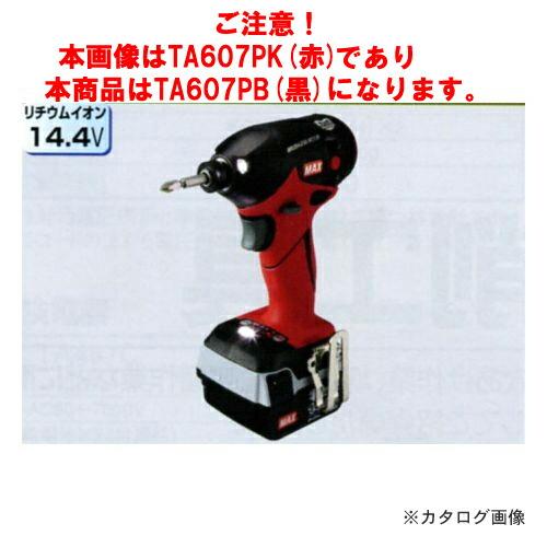 TA607PB