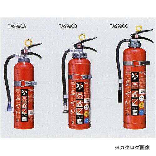 TA999CC
