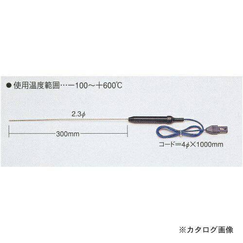 TA410-15B