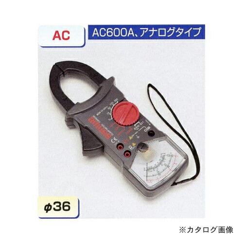 TA451E-1