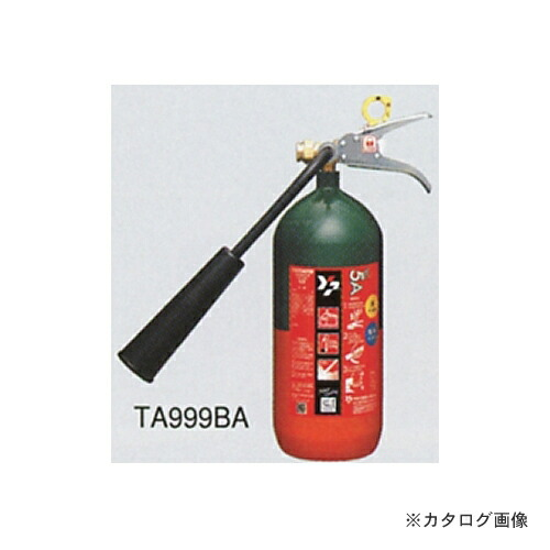 TA999BA