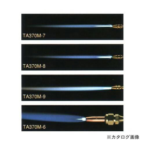 TA370M-14