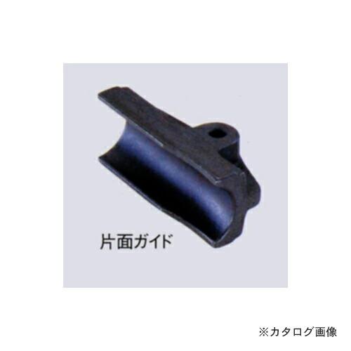TA515-410S