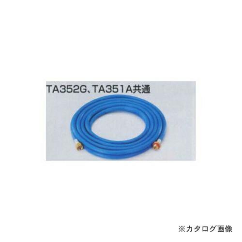 TA351SB-10