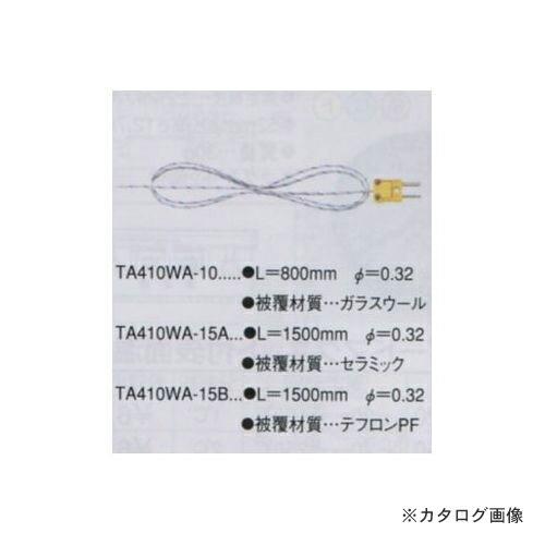 TA410WA-15B