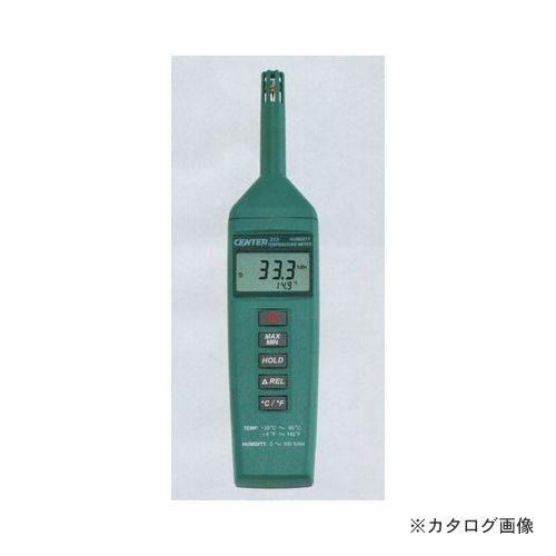 TA411CS