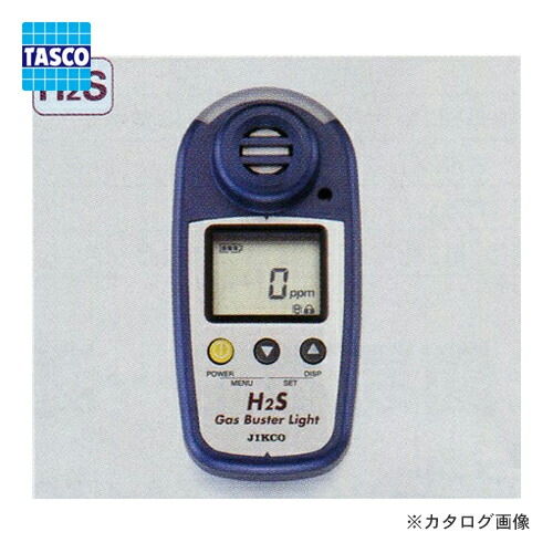 TA470JC