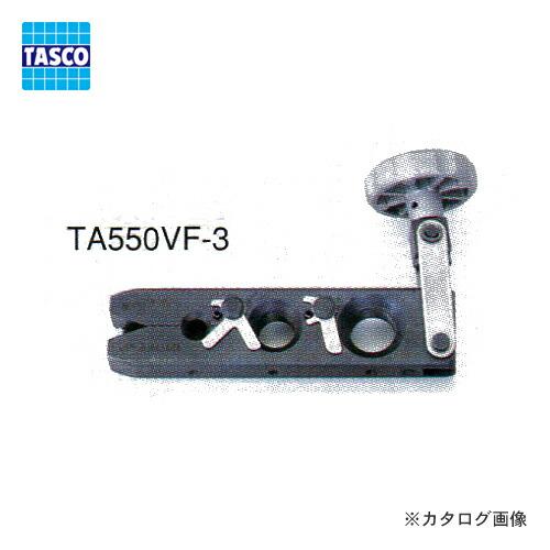 TA550VF-3