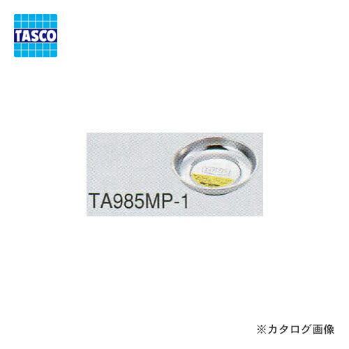 TA985MP-1