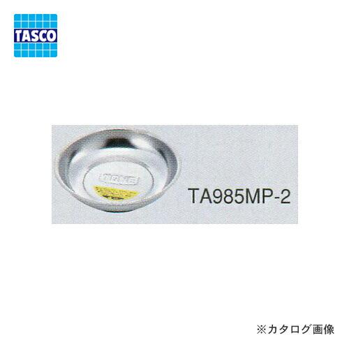 TA985MP-2