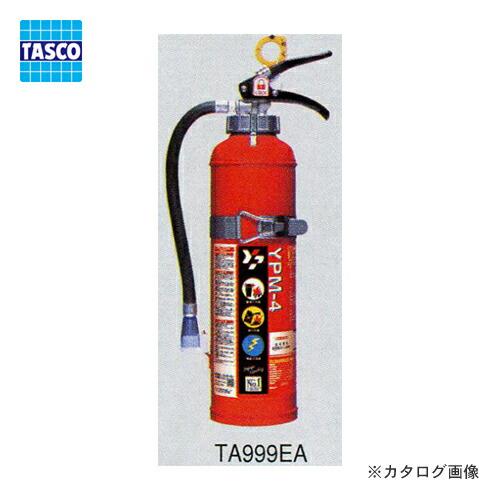 TA999EA
