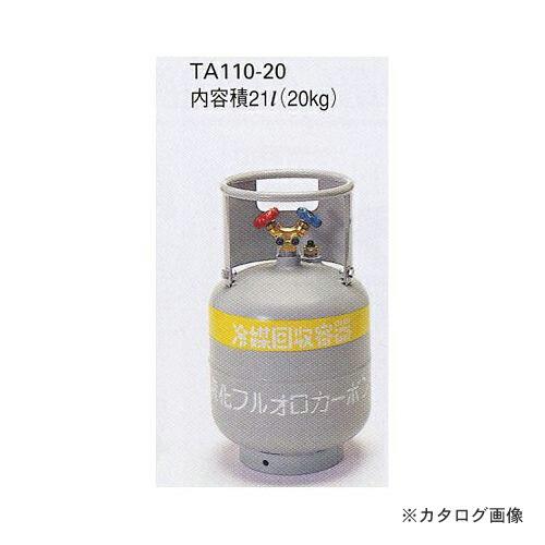 TA110-20