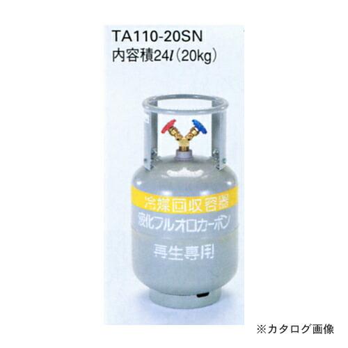 TA110-20SN