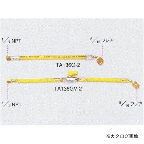 TA136G-2