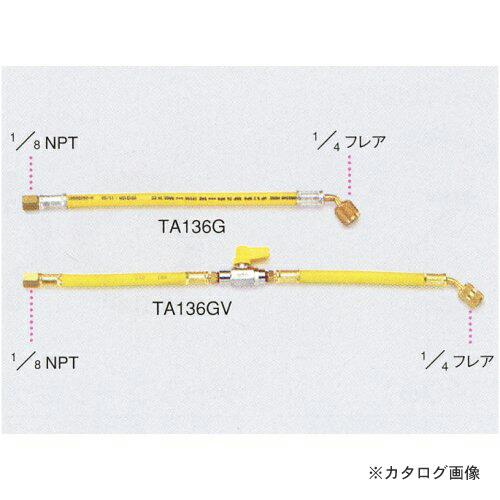 TA136GV