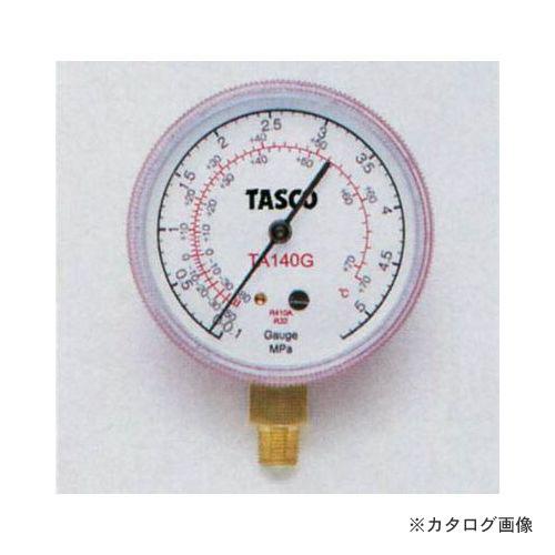 TA141G-1