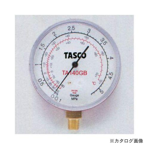 TA141GB-1