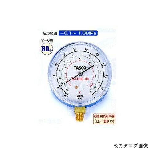 TA141HC-80