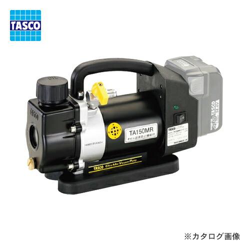 TA150MR-1