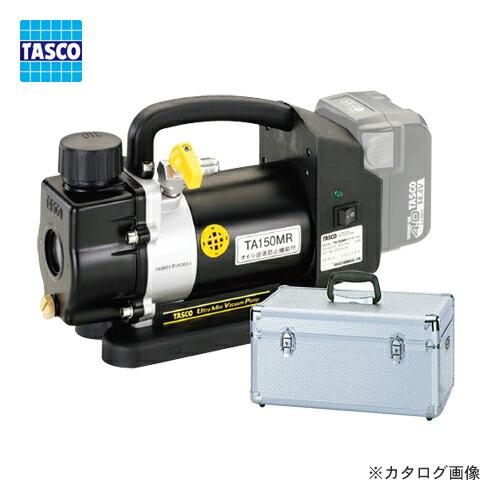 TA150MR-B