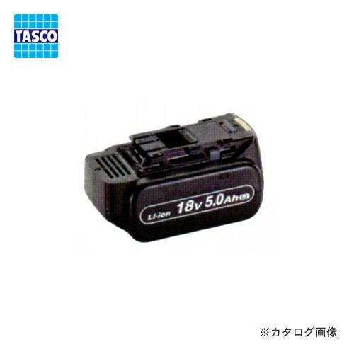 TA150ZP-10