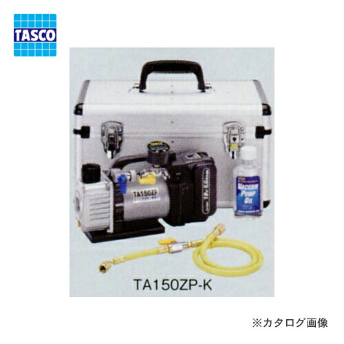 TA150ZP-K