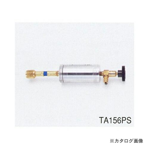 TA156PS