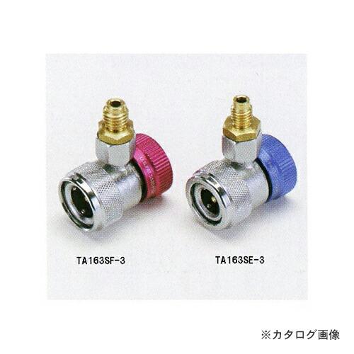 TA163SF-3