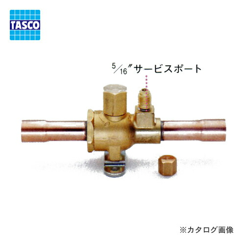 TA281HC-2