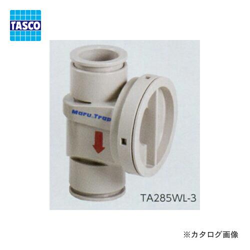TA285WL-3