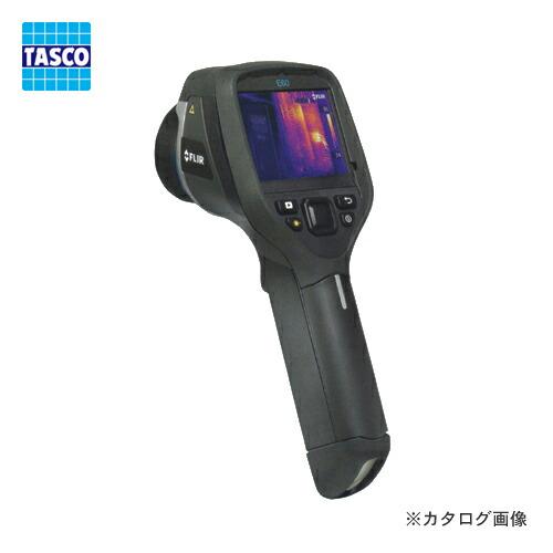 TA410DD