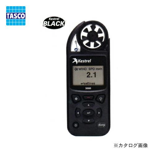 TA411RG