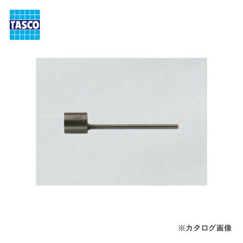 TA418MC-S